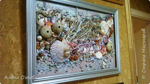 Тайны Морских Глубин 48х68 с багетом фото 5