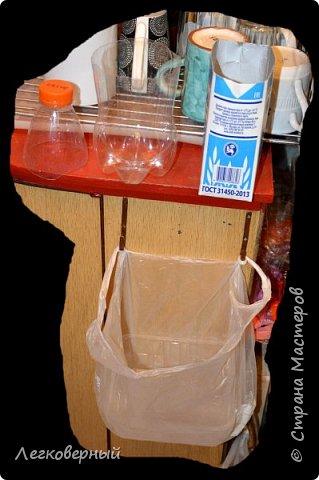 """Вариант с подвешенными рядом с мойкой одноразовыми мешками прижился (см. """"Мой мусор""""). Но есть усовершенствования. В магазинах всё больше товаров продаётся в пластиковых лотках. Они как раз подходят по размеру в ашановские достаточно прочные бесплатные мешочки. фото 3"""