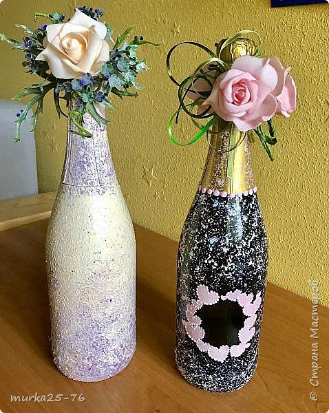 Новые бутылочки фото 1