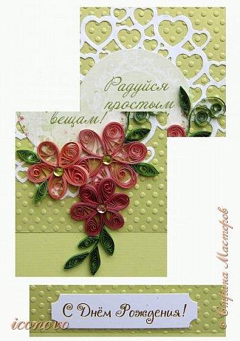 Очередная открытка с вырубкой. Уж очень мне рамка из сердечек нравится. фото 2