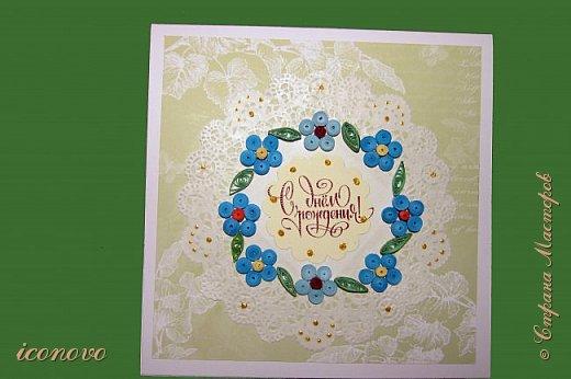 Очередная открытка с вырубкой. Уж очень мне рамка из сердечек нравится. фото 3