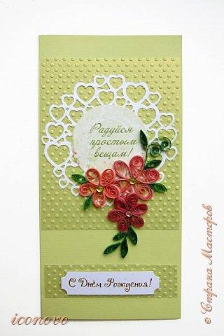 Очередная открытка с вырубкой. Уж очень мне рамка из сердечек нравится. фото 1