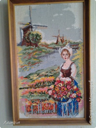 Голландская мельница.  фото 1