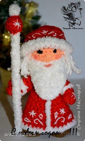 Дед Мороз.. Авторская работа.   фото 1