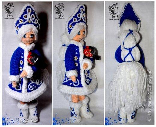 Снегурочка. Кукла авторская  фото 1