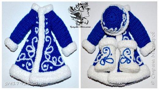 Снегурочка. Кукла авторская  фото 2