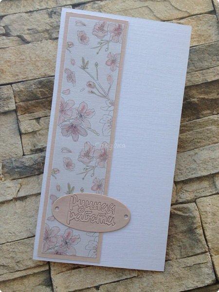 """Сакура, зодиак, машинки, фразы,  цветочки:) и все это не случайный набор слов:) Это открытки и конвертики Результаты прошлой недели:) Бумага очень красивая, похожа на ткань:) """"Эксклюзивная текстурная свадебная бумага Sakura"""" фото 4"""