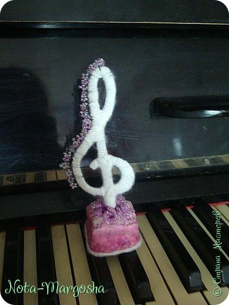 Скрипичный ключ фото 1