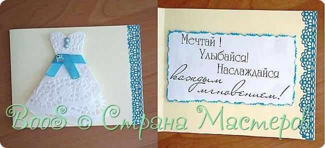 здравствуйте все-всем!!! открытка на скорую руку-через 2 часа после рождения и подарена))) фото 2