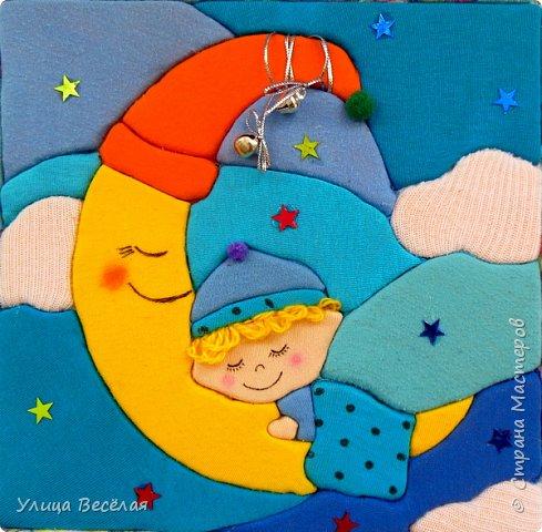 Малыш от Зарины. фото 1