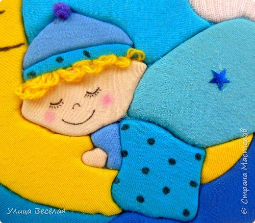 Малыш от Зарины. фото 4