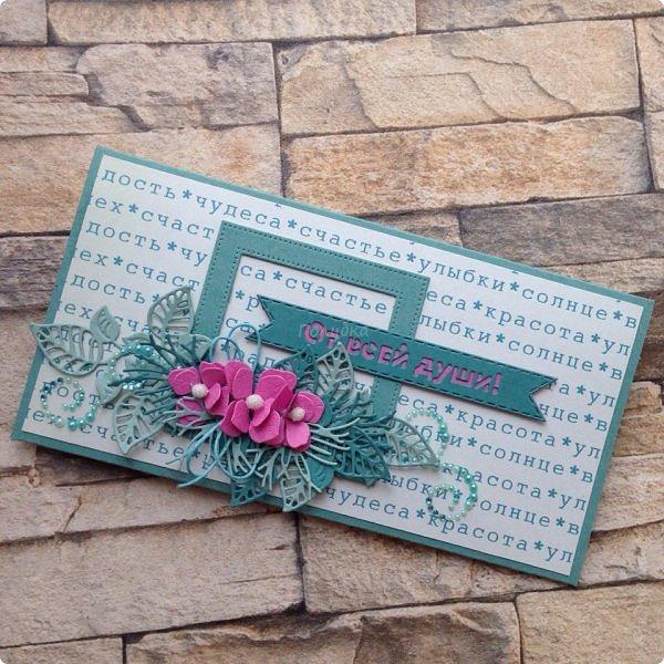 """Сакура, зодиак, машинки, фразы,  цветочки:) и все это не случайный набор слов:) Это открытки и конвертики Результаты прошлой недели:) Бумага очень красивая, похожа на ткань:) """"Эксклюзивная текстурная свадебная бумага Sakura"""" фото 19"""