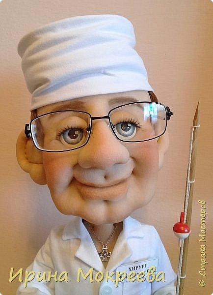 Выношу на ваш суд новую куклу - подарок хирургу , любителю рыбалки . фото 4