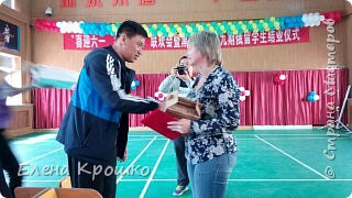 """Арт-проект «Дети планеты», на нашем сайте уже закончился, но я с огромным удовольствием использовала материалы нашего сайта в своей учебной поездке в китайскую школу по обмену. Проект """"Дети планеты"""" отправился в Китай в рамках учебного тура учащихся школы №14, г.Благовещенска Амурской области. фото 5"""