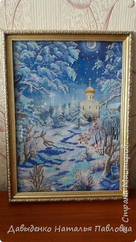 """""""Зимняя ночь"""""""
