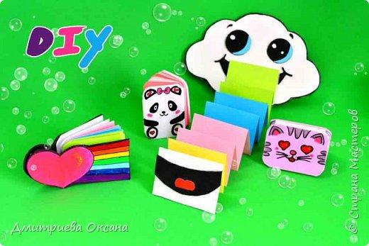 """Привет, друзья! Сегодня мы с Вами делаем своими руками классные блокноты. Делаем их листочки разноцветными из цветной бумаги. Сделать эти классные блокноты  с нуля очень легко и просто. Смотрите видео, ставьте ЛАЙКИ и творите вместе со мной!!! Всем творческих успехов и удачи!!! До встречи в новых видео!!! Приятного просмотра!!! Мне будет очень приятно, если Вы напишите свои пожелания в комментарии к видео!!!  Материалы для блокнотов:   - цветная бумага, - цветной двухсторонний картон, - ножницы или столярный нож,  - шило,  - клей-карандаш, клей """"Момент"""", клей ПВА, - белая бумага, - фоамиран, - магниты, - липучки, - фломастеры или маркер."""