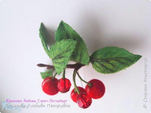 Веточка сочной вишни. Брошь. Шерсть. фото 3