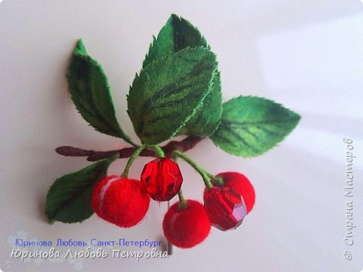 Веточка сочной вишни. Брошь. Шерсть. фото 6