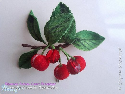 Веточка сочной вишни. Брошь. Шерсть. фото 1
