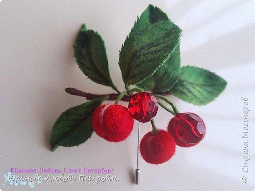 Веточка сочной вишни. Брошь. Шерсть. фото 5