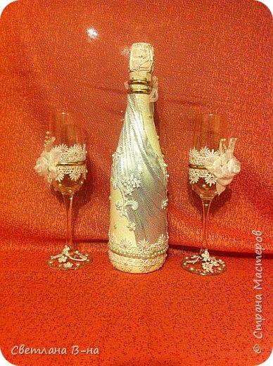 Кое что из того что делала к свадьбе сына. Шампанское (у нас безалкогольное) и фужеры. фото 1