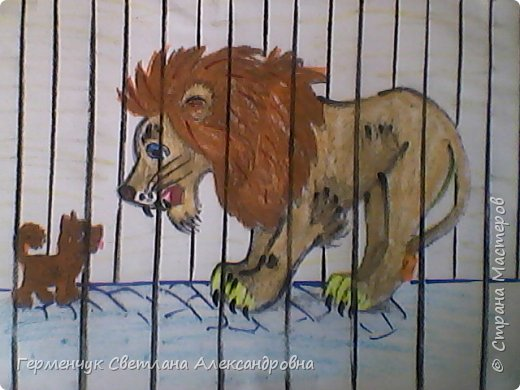 """По обобщающей теме """"Рассказы о животных""""  ребята подготовили  свои рисунки ,некоторые  раскраски. Л.Толстой """"Лев и собачка"""" фото 1"""