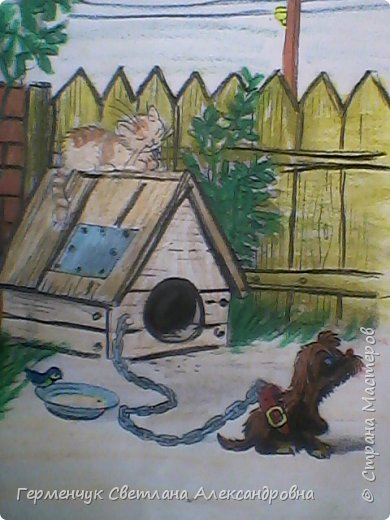 """По обобщающей теме """"Рассказы о животных""""  ребята подготовили  свои рисунки ,некоторые  раскраски. Л.Толстой """"Лев и собачка"""" фото 2"""
