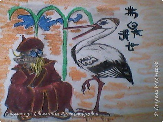 """По обобщающей теме """"Рассказы о животных""""  ребята подготовили  свои рисунки ,некоторые  раскраски. Л.Толстой """"Лев и собачка"""" фото 9"""