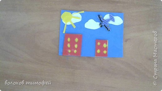 Доброе суток СМ создались у меня вот такие карточки фото 3