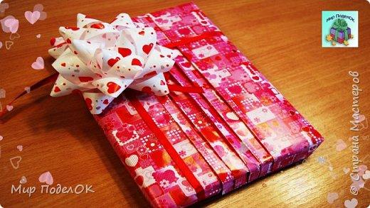 Упаковать подарок своими руками можно легко и просто! Посмотрев этот мастер-класс, Вы в этом убедитесь!  Материалы: - упаковочная бумага, - бант,  - атласная лента, - ножницы,  - двухсторонний скотч.  Подписывайтесь на мой канал! Там много интересного!