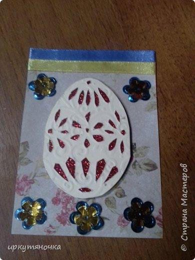 Вот такая у меня получилась Украина. Не нашлось у меня яиц пенопластовых, поэтому решила создать сама. Карточек на одну больше надеюсь кому то из гостей понравится. фото 2