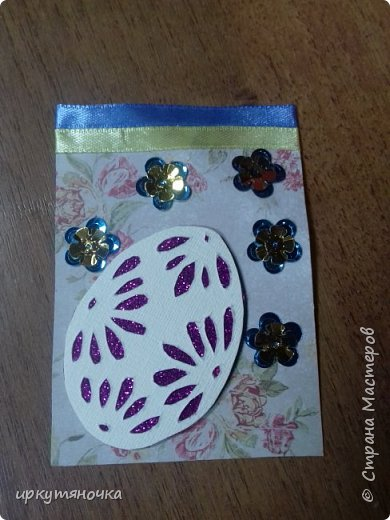 Вот такая у меня получилась Украина. Не нашлось у меня яиц пенопластовых, поэтому решила создать сама. Карточек на одну больше надеюсь кому то из гостей понравится. фото 3