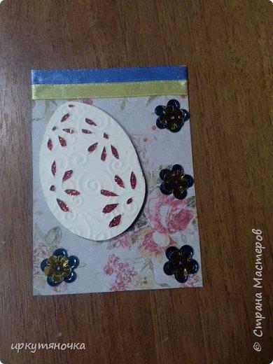Вот такая у меня получилась Украина. Не нашлось у меня яиц пенопластовых, поэтому решила создать сама. Карточек на одну больше надеюсь кому то из гостей понравится. фото 6