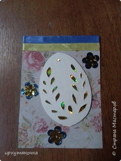 Вот такая у меня получилась Украина. Не нашлось у меня яиц пенопластовых, поэтому решила создать сама. Карточек на одну больше надеюсь кому то из гостей понравится. фото 7