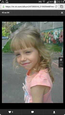 Детский портрет. Акварель. А4. фото 9