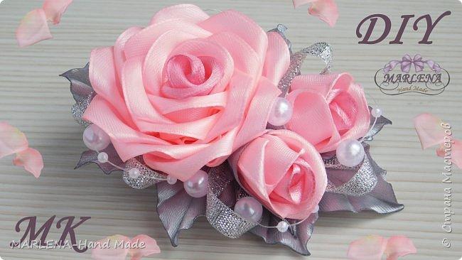 Роза канзаши  фото 1
