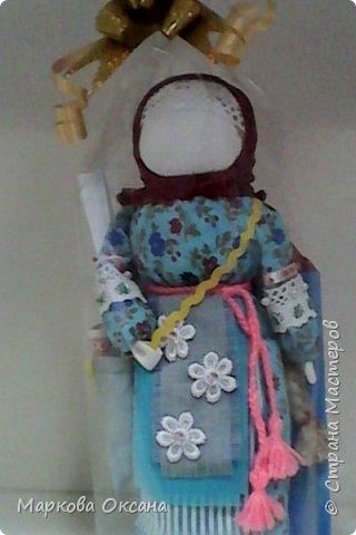 """Добрый день! Принимайте - кукла оберег """"Успешница"""" ,сделана в подарок очень хорошей женщине , рост 32 см.Расшита бисером , пайетками , обшита тесьмой. фото 2"""