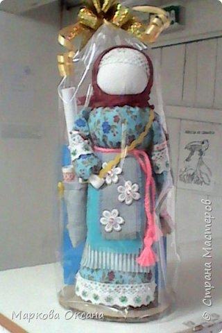"""Добрый день! Принимайте - кукла оберег """"Успешница"""" ,сделана в подарок очень хорошей женщине , рост 32 см.Расшита бисером , пайетками , обшита тесьмой. фото 1"""
