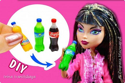 В этом уроке по лепке я покажу как сделать напитки для кукол. Мы сделаем Колу, Спрайт и фанту - бутылочки в миниатюре. Приятного вам просмотра! фото 1