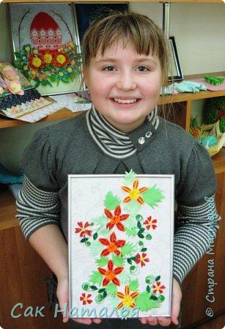 Работа Козловой Алины, 12 лет фото 4