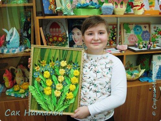 Работа Козловой Алины, 12 лет фото 6