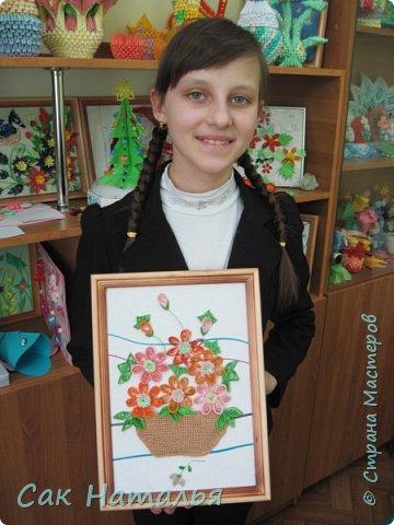 Работа Козловой Алины, 12 лет фото 8
