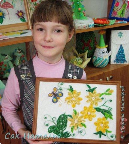 Работа Козловой Алины, 12 лет фото 12