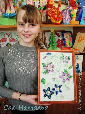 Работа Козловой Алины, 12 лет фото 13
