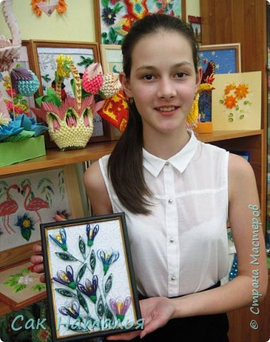 Работа Козловой Алины, 12 лет фото 14