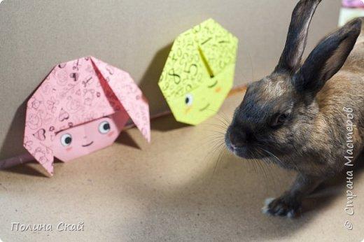 Оригами девочка и мальчик