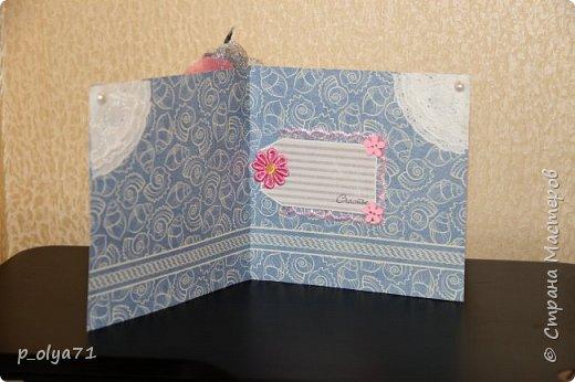 """Здравствуйте!!! Понравилось мне делать открытки,к тому же приятно,что они понравились))) Вот решила сделать ещё)) тем более,поводов предостаточно! Открыточка """"Зайка""""№1 (для старшей дочки,она просто в восторге была от первых моих открыток      http://stranamasterov.ru/node/1098547       )))) фото 23"""