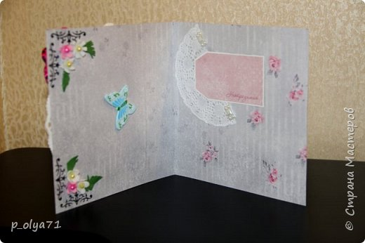 """Здравствуйте!!! Понравилось мне делать открытки,к тому же приятно,что они понравились))) Вот решила сделать ещё)) тем более,поводов предостаточно! Открыточка """"Зайка""""№1 (для старшей дочки,она просто в восторге была от первых моих открыток      http://stranamasterov.ru/node/1098547       )))) фото 19"""