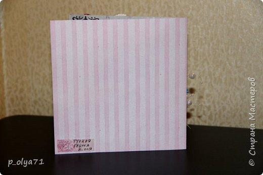 """Здравствуйте!!! Понравилось мне делать открытки,к тому же приятно,что они понравились))) Вот решила сделать ещё)) тем более,поводов предостаточно! Открыточка """"Зайка""""№1 (для старшей дочки,она просто в восторге была от первых моих открыток      http://stranamasterov.ru/node/1098547       )))) фото 20"""