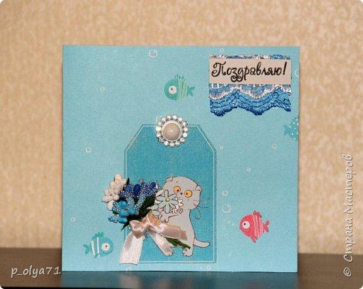 """Здравствуйте!!! Понравилось мне делать открытки,к тому же приятно,что они понравились))) Вот решила сделать ещё)) тем более,поводов предостаточно! Открыточка """"Зайка""""№1 (для старшей дочки,она просто в восторге была от первых моих открыток      http://stranamasterov.ru/node/1098547       )))) фото 11"""